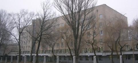 Instytut Chirurgii Sercowo-Naczyniowej im. N.M. Amosowa, Kijów, Ukraina