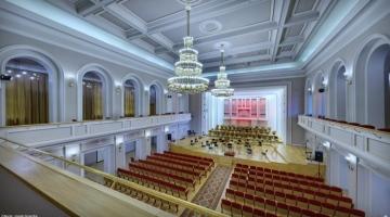 Filharmonia Ślaska, Katowice
